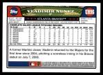 2008 Topps Updates #96  Vladimir Nunez  Back Thumbnail