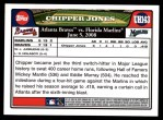 2008 Topps Updates #143   -  Chipper Jones  Highlights Back Thumbnail