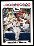 2008 Topps Updates #143   -  Chipper Jones  Highlights Front Thumbnail