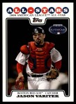 2008 Topps Updates #107   -  Jason Varitek All-Star Front Thumbnail