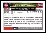 2008 Topps Updates #150   -  Jon Lester  Highlights Back Thumbnail
