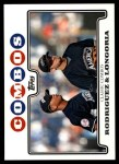 2008 Topps Updates #124  Alex Rodriguez  Front Thumbnail