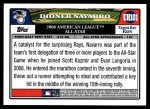 2008 Topps Updates #101   -  Dioner Navarro All-Star Back Thumbnail