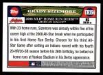 2008 Topps Updates #154  Grady Sizemore  Back Thumbnail