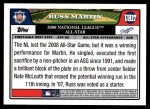2008 Topps Updates #17   -  Russell Martin All-Star Back Thumbnail