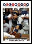 2008 Topps Updates #17   -  Russell Martin All-Star Front Thumbnail