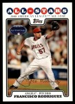 2008 Topps Updates #76   -  Francisco Rodriguez All-Star Front Thumbnail