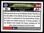 2008 Topps Updates #148   -  David Wright All-Star Back Thumbnail