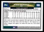 2008 Topps Updates #92  Eric Hinske  Back Thumbnail