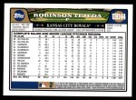 2008 Topps Updates #144  Robinson Tejeda  Back Thumbnail