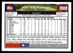 2008 Topps Updates #210  Joe Saunders  Back Thumbnail