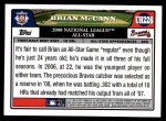2008 Topps Updates #226   -  Brian McCann All-Star Back Thumbnail