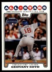 2008 Topps Updates #232   -  Geovany Soto All-Star Front Thumbnail
