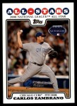 2008 Topps Updates #214   -  Carlos Zambrano All-Star Front Thumbnail