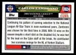 2008 Topps Updates #214   -  Carlos Zambrano All-Star Back Thumbnail