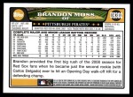 2008 Topps Updates #302  Brandon Moss  Back Thumbnail