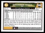 2008 Topps Updates #302  Brandon Moss  Back Thumbnail