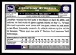 2008 Topps Updates #291  Jonathan Herrera  Back Thumbnail