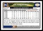 2008 Topps Updates #300  C.C. Sabathia  Back Thumbnail