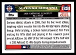 2008 Topps Updates #268   -  Alfonso Soriano All-Star Back Thumbnail