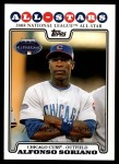 2008 Topps Updates #268   -  Alfonso Soriano All-Star Front Thumbnail