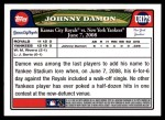 2008 Topps Updates #179   -  Johnny Damon  Highlights Back Thumbnail