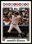 2008 Topps Updates #179   -  Johnny Damon  Highlights Front Thumbnail