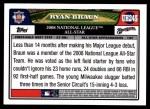 2008 Topps Updates #245  Ryan Braun  Back Thumbnail
