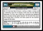 2008 Topps Updates #249  Chris Volstad  Back Thumbnail