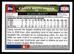2008 Topps Updates #306  Casey Kotchman  Back Thumbnail