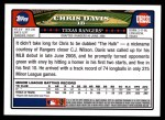 2008 Topps Updates #231  Chris Davis  Back Thumbnail