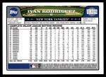 2008 Topps Updates #312  Ivan Rodriguez  Back Thumbnail