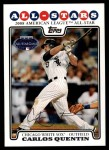 2008 Topps Updates #227   -  Carlos Quentin All-Star Front Thumbnail