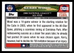 2008 Topps Updates #208   -  Kerry Wood All-Star Back Thumbnail