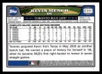 2008 Topps Updates #326  Kevin Mench  Back Thumbnail