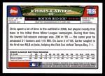 2008 Topps Updates #195  Chris Carter  Back Thumbnail