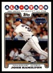 2008 Topps Updates #215   -  Josh Hamilton All-Star Front Thumbnail