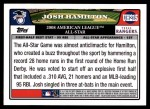 2008 Topps Updates #215   -  Josh Hamilton All-Star Back Thumbnail