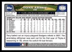 2008 Topps Updates #265  Tony Abreu  Back Thumbnail