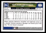 2008 Topps Updates #314  Wilson Betemit  Back Thumbnail