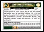 2008 Topps Updates #267  Gregorio Petit  Back Thumbnail