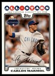2008 Topps Updates #282   -  Carlos Marmol All-Star Front Thumbnail