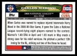 2008 Topps Updates #282   -  Carlos Marmol All-Star Back Thumbnail