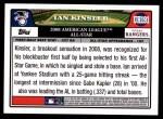 2008 Topps Updates #191   -  Ian Kinsler All-Star Back Thumbnail