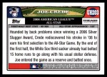 2008 Topps Updates #203   -  Joe Crede All-Star Back Thumbnail