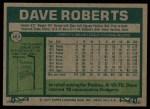 1977 Topps #363  Dave Roberts  Back Thumbnail
