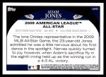 2009 Topps Update #31  Adam Jones  Back Thumbnail