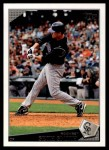 2009 Topps Update #44  Seth Smith  Front Thumbnail
