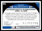 2009 Topps Update #109  Orlando Hudson  Back Thumbnail