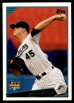 2009 Topps Update #73  Sean West  Front Thumbnail